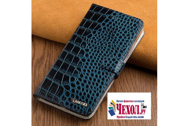 Фирменный чехол-книжка с мульти-подставкой застёжкой и визитницей для Motorola Moto M (XT1662) 5.5 лаковая кожа крокодила синий