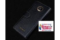 """Фирменный чехол-книжка с подставкой для Lenovo Moto Z Play/ Motorola Moto Х Play (XT1635-03) 5.5"""" лаковая кожа крокодила цвет черный"""