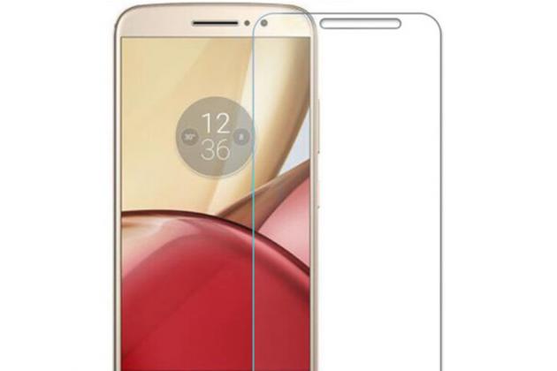 Фирменное защитное закалённое противоударное стекло для телефона Motorola Moto X1  / X2 (XT1085 / XT1097) из качественного японского материала премиум-класса с олеофобным покрытием