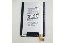Фирменная аккумуляторная батарея 3025mAh EZ30 на телефон Motorola Nexus 6 + гарантия