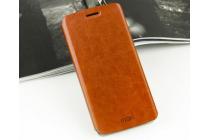 Фирменный чехол-книжка из качественной водоотталкивающей импортной кожи на жёсткой металлической основе для Motorola Nexus 6 коричневый