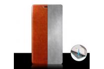 Фирменный чехол-книжка из качественной водоотталкивающей импортной кожи на жёсткой металлической основе для Motorola Nexus 6 бирюзовый