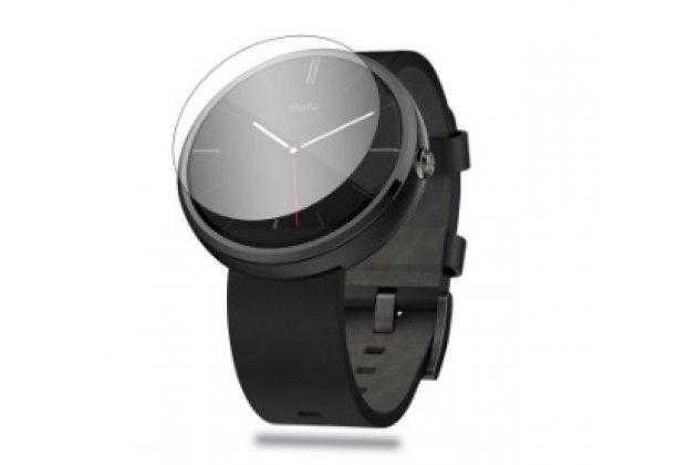 Фирменная оригинальная защитная пленка для умных-смарт часов Motorola Moto 360 глянцевая