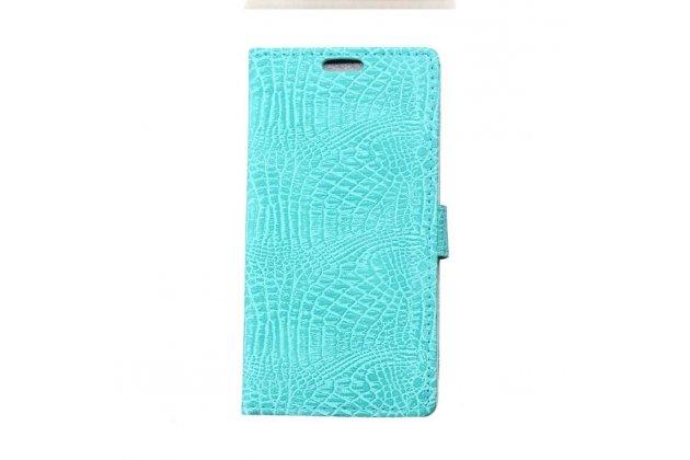 """Фирменный чехол-книжка с мульти-подставкой и визитницей для Motorola Moto G4 Plus (XT1642) 5.5""""  лаковая кожа крокодила небесный голубой"""