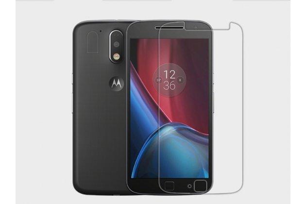 """Фирменная оригинальная защитная пленка для телефона Motorola Moto G4 Plus (XT1642) 5.5"""" глянцевая"""