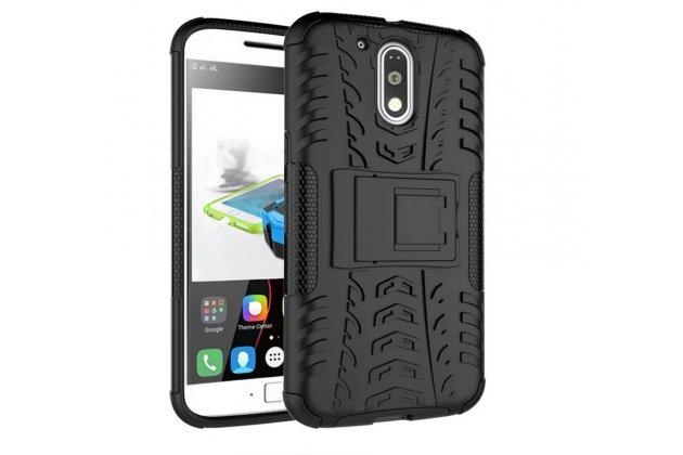 """Противоударный усиленный ударопрочный фирменный чехол-бампер-пенал для Motorola Moto G4 Plus (XT1642) 5.5"""" черный"""