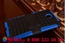 Противоударный усиленный ударопрочный фирменный чехол-бампер-пенал для Motorola Nexus 6 синий
