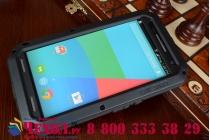 Неубиваемый водостойкий противоударный водонепроницаемый грязестойкий влагозащитный ударопрочный фирменный чехол-бампер для Motorola Nexus 6