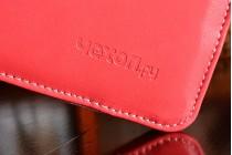 Защитный противоударный чехол-обложка-футляр-кейс для ноутбука LENOVO THINKPAD X201 из качественной импортной кожи. Цвет в ассортименте. Только в нашем магазине. Количество ограничено