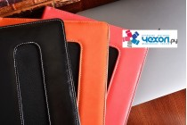 Защитный противоударный чехол-обложка-футляр-кейс для ноутбука ASUS N56VZ из качественной импортной кожи. Цвет в ассортименте. Только в нашем магазине. Количество ограничено