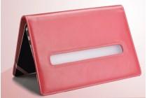 Защитный противоударный чехол-обложка-футляр-кейс для ноутбука для ASUS F553MA из качественной импортной кожи. Цвет в ассортименте. Только в нашем магазине. Количество ограничено