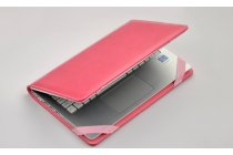 Защитный противоударный чехол-обложка-футляр-кейс для ноутбука Dell Vostro 1440 из качественной импортной кожи. Цвет в ассортименте. Только в нашем магазине. Количество ограничено
