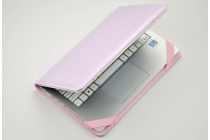 Защитный противоударный чехол-обложка-футляр-кейс для ноутбука LENOVO IDEAPAD U350 из качественной импортной кожи. Цвет в ассортименте. Только в нашем магазине. Количество ограничено