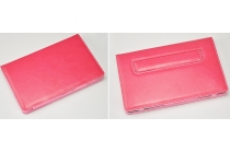 Защитный противоударный чехол-обложка-футляр-кейс для ноутбука HP Envy Sleekbook 6 из качественной импортной кожи. Цвет в ассортименте. Только в нашем магазине. Количество ограничено