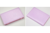 Защитный противоударный чехол-обложка-футляр-кейс для ноутбука Acer ASPIRE ES1-521 из качественной импортной кожи. Цвет в ассортименте. Только в нашем магазине. Количество ограничено