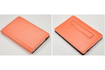 Защитный противоударный чехол-обложка-футляр-кейс для ноутбука LENOVO IDEAPAD U510 из качественной импортной кожи. Цвет в ассортименте. Только в нашем магазине. Количество ограничено