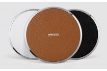 Беспроводная зарядка (QI) на телефон Oukitel U7 Plus с отделкой под кожу и LED-подсветкой. Продаётся комплектом (док -станция + ресивер)