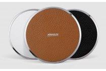 Беспроводная зарядка (QI) на телефон Sony Xperia T2 Ultra/ T2 Ultra Dual D5303/D5322/XM50H с отделкой под кожу и LED-подсветкой. Продаётся комплектом (док -с