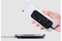 Беспроводная зарядка (QI) на телефон Doogee Y6 Max/Y6 Max 3D с отделкой под кожу и LED-подсветкой. Продаётся комплектом (док -станция + ресивер)