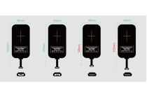 Беспроводная зарядка (QI) на телефон Blu R1 HD  с отделкой под кожу и LED-подсветкой. Продаётся комплектом (док -станция + ресивер)