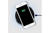 Беспроводная зарядка (QI) на телефон DOOGEE DG580 Kissme с отделкой под кожу и LED-подсветкой. Продаётся комплектом (док -станция + ресивер)