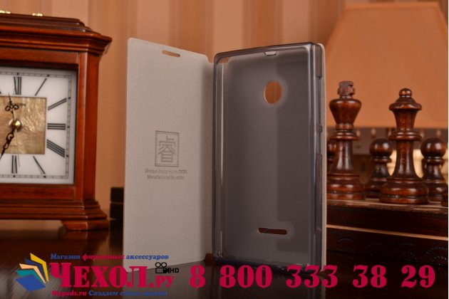 Фирменный чехол-книжка из качественной водоотталкивающей импортной кожи на жёсткой металлической основе для Microsoft Lumia 532 коричневый