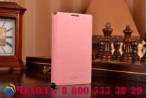 Фирменный чехол-книжка из качественной водоотталкивающей импортной кожи на жёсткой металлической основе для Microsoft Lumia 532 розовый