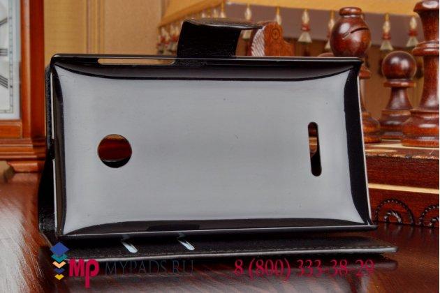 Фирменный чехол-книжка из качественной импортной кожи с подставкой застёжкой и визитницей для Microsoft Nokia Lumia 532 черный