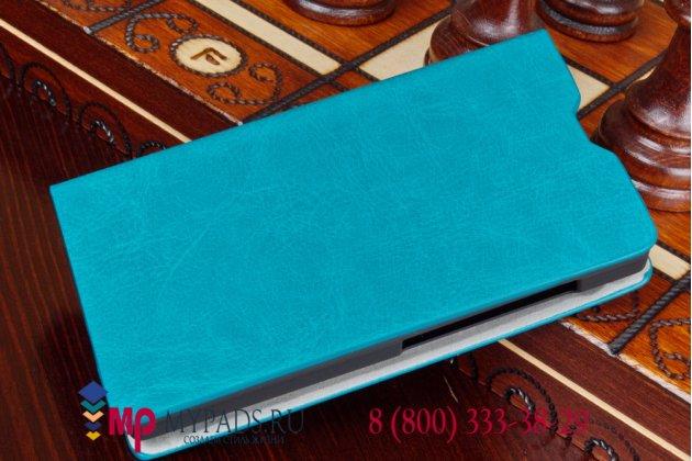 Фирменный чехол-книжка из качественной импортной кожи с подставкой и визитницей для Microsoft Lumia 532 бирюзовый