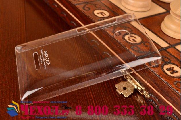 Фирменная ультра-тонкая пластиковая задняя панель-чехол-накладка для Microsoft Lumia 532 прозрачная