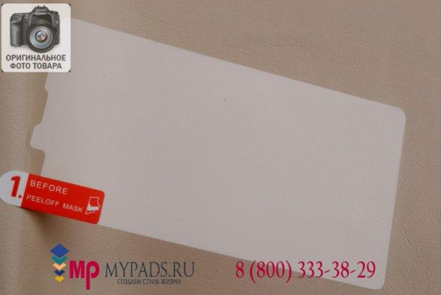 Фирменное защитное закалённое противоударное стекло премиум-класса из качественного японского материала с олеофобным покрытием для Microsoft Nokia Lumia 532