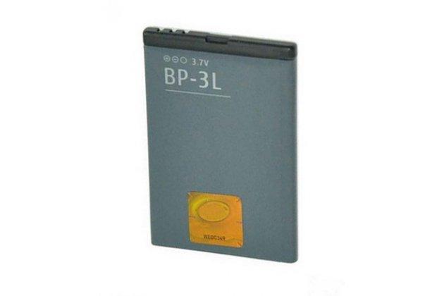 Фирменная аккумуляторная батарея 1300mah BP-3L  на телефон Nokia 603/Asha 303/Lumia 710/610 + гарантия