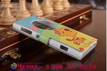 Фирменный чехол-книжка с безумно красивым рисунком жирафа на Nokia Lumia 1020 с окошком для звонков