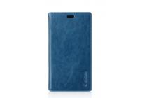 Фирменный чехол-книжка из качественной импортной водоотталкивающей кожи с мульти-подставкой и визитницей для Nokia Lumia 1320 синий