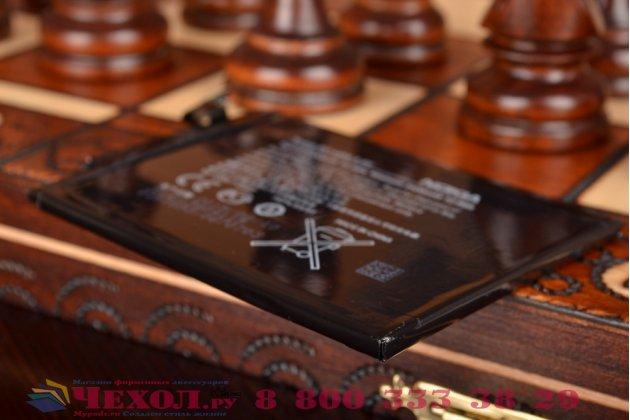 Фирменная аккумуляторная батарея BV-4BWA 3500mAh на телефон Nokia Lumia 1320 + гарантия