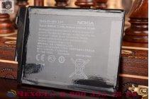 Фирменная аккумуляторная батарея 3500mAh на телефон Nokia Lumia 1320 + гарантия