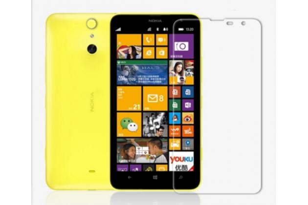 Фирменная оригинальная защитная пленка для телефона Nokia Lumia 1320 глянцевая