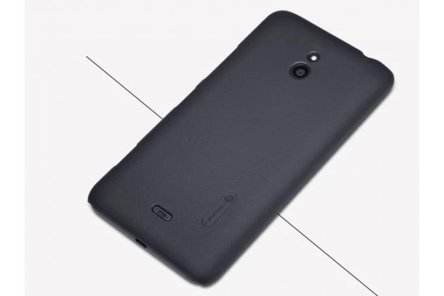 Фирменная задняя панель-крышка-накладка из тончайшего и прочного пластика для Nokia Lumia 1320 черная