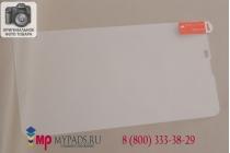 Фирменное защитное закалённое противоударное стекло премиум-класса из качественного японского материала с олеофобным покрытием для Nokia Lumia 1320