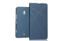 Фирменный чехол-книжка из качественной импортной водоотталкивающей кожи с мульти-подставкой и визитницей для Nokia Lumia 1320 синий с узором