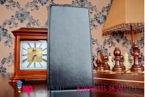 """Фирменный оригинальный вертикальный откидной чехол-флип для Nokia Lumia 1320 черный из импортной кожи """"Prestige"""" Италия"""