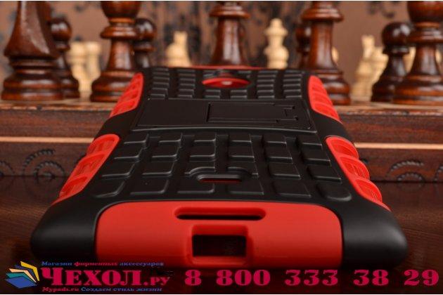 Противоударный усиленный ударопрочный фирменный чехол-бампер-пенал для Nokia Lumia 1520 красный