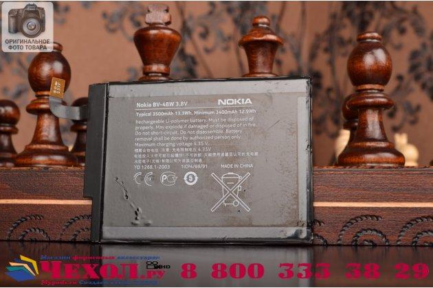 Фирменная аккумуляторная батарея 3500 mAh на телефон Nokia Lumia 1520 (BV-4BW 3,8V) + гарантия