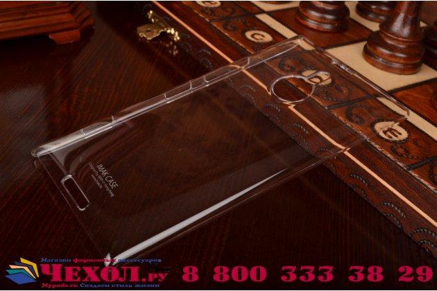 Фирменная задняя панель-крышка-накладка из тончайшего и прочного пластика для Nokia Lumia 1520 прозрачная