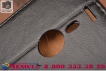 Фирменный чехол-книжка из качественной импортной кожи с мульти-подставкой застёжкой и визитницей для Нокиа Люмия 1520 черный