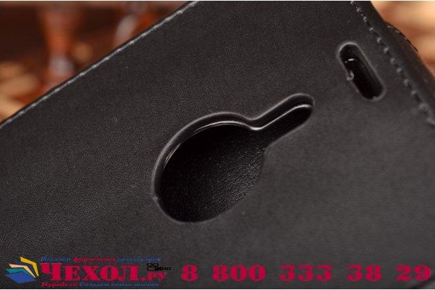 """Фирменный оригинальный вертикальный откидной чехол-флип для Nokia Lumia 1520 черный кожаный """"Prestige"""" Италия"""