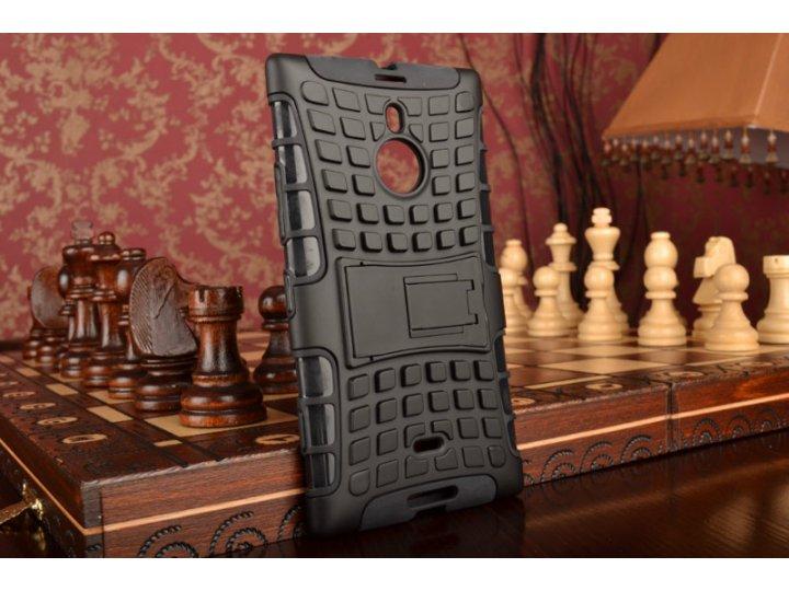 Противоударный усиленный ударопрочный фирменный чехол-бампер-пенал для Nokia Lumia 1520 черный..