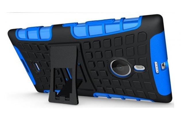 Противоударный усиленный ударопрочный фирменный чехол-бампер-пенал для Nokia Lumia 1520 синий