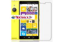 Фирменная оригинальная защитная пленка для телефона Nokia Lumia 1520 матовая