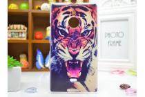 """Фирменная необычная из легчайшего и тончайшего пластика задняя панель-чехол-накладка для Nokia Lumia 1520 """"тематика Тигр"""""""
